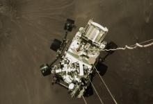 Посадка на Марс: видео приземления марсохода НАСА «Настойчивость» на Красную планету