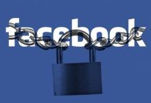 Facebook заблокировал посты СМИ о задержании в Воронеже украинской неонацистской группировки