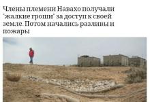 При добыче сланцевой нефти американцы загадили Национальный исторический парк культуры Чако