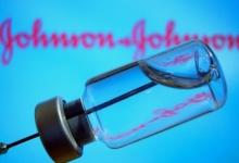 Очередной центр вакцинации препаратом Johnson & Johnson закрыли в США