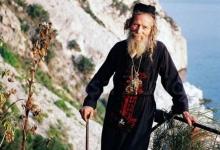 Предсказание афонского старца на 21 век: США погибнет, а Россию и Сербию наполнят беженцы
