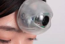 Странный «третий глаз» позволит телефонным наркоманам ходить и писать сообщения одновременно