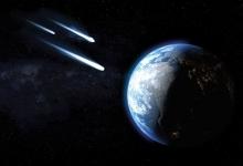 Незамеченный астероид «почти» столкнулся с Землей после того, как ученые полностью не заметили его