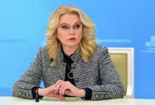 Оперштаб принял решение разрешить въезд в Россию гражданам КНР и Лихтенштейна