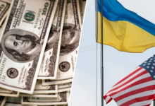 «Для контроля над рынком»: как США намерены «помочь» реформировать финсектор Украины