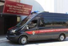 «Раскрыто свыше тысячи преступлений прошлых лет»: глава СК Крыма — о работе на полуострове после воссоединения с Россией