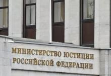 Общественник прокомментировал включение журналиста «Открытых медиа» в реестр СМИ-иноагентов