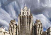 В МИД России рассказали о ситуации в Чёрном море