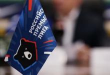 Президент «Урала» высказался о проекте реформы РПЛ