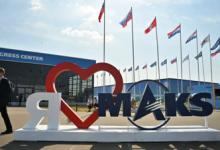 В дирекции МАКС назвали время проведения следующего авиасалона