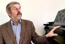 Умер профессор Московской консерватории Владимир Сканави
