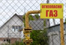 Новак оценил затраты на догазификацию субъектов в 568 млрд рублей