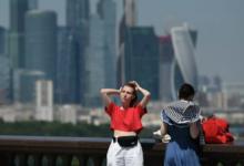 В Москве и Подмосковье объявили «оранжевый» уровень опасности