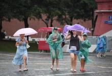 В Москве объявили «жёлтый» уровень погодной опасности 28 июля