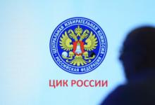 ЦИК утвердила порядок аккредитации СМИ для работына выборах
