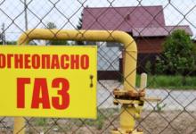 Эксперт прокомментировал предложение о компенсации трат россиян на газификацию