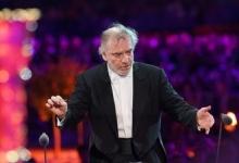 Симфонический оркестр Мариинки выступит на открытии Чкаловской лестницы в Нижнем Новгороде