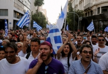В Греции прошли митинги против обязательной вакцинации от COVID-19