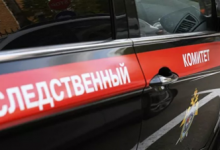СК возбудил дело по факту хлопка газа в пятиэтажном доме в Барнауле