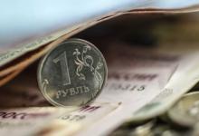 Аналитик спрогнозировала курс рубля в августе
