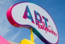 На площадке арт-кластера «Таврида» стартовал образовательный заезд «Видеохостинг и диджитал-сервисы»