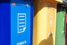 В Москве рассказали о работе по раздельному сбору мусора