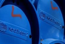 Киев планирует обжаловать сертификацию «Северного потока — 2»
