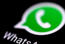 Мессенджер WhatsApp могут оштрафовать в России на 6 млн рублей