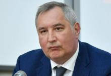 Рогозин сообщил о планах обсуждения конфигурации новой орбитальной станции