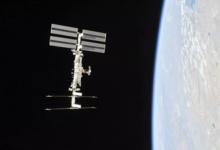 Узловой модуль «Причал» отправлен на Байконур