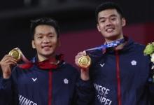 Бадминтонисты из Китайского Тайбэя завоевали золото ОИ в парном разряде