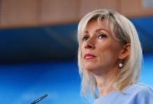 Захарова прокомментировала заявления МИД Франции о неонацизме на Украине