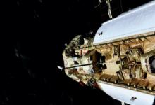 Опубликовано видео из модуля «Наука»