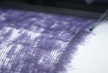 Землетрясение магнитудой 5,7 произошло у побережья Греции