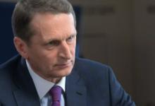 Нарышкин предупредил о готовящихся провокациях на выборах в России