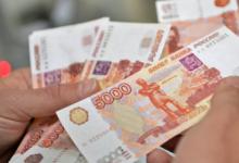 В Минтруде напомнили о возможности получения выплаты в 250 тысяч рублей