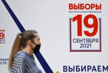 Более 16 тысяч россиян подали заявки на участие в онлайн-голосовании на выборах