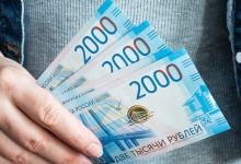 Выплаты на школьников 2021: как получить 10000 рублей на детей от 6 до 18 лет