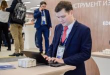 Инвестиционный портал Москвы посетили более 14 млн раз с 2014 года