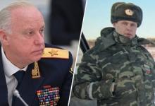 «Представить доклад»: глава СКР после публикации RT поручил разобраться с увольнением инспектора Саночкина