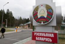 В Белоруссии заявили о росте потока нелегальных мигрантов на Запад