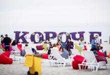 В конкурсную программу фестиваля «Короче» вошло 36 работ