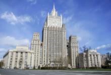 В МИД России рассказали о ситуации на границе Армении и Азербайджана
