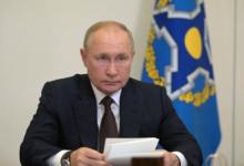 Путин предложил подумать о поэтапной разморозке средств Афганистана в мировых структурах