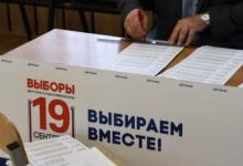 Сервисом «Голосование на дому» воспользовались почти 50 тысяч граждан