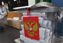 Явка в первый день выборов в Кировской области составила порядка 15%
