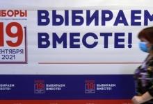 Явка избирателей на выборах в Ростовской области составила более 12%