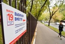 За первые сутки явка на выборы в Госдуму в Москве превысила 23%