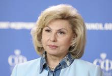 Москалькова рассказала о количестве звонков на её горячую линию за 2021 год
