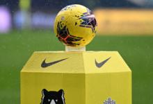 Гол Чаушича принёс победу «Арсеналу» над  «Нижним Новгородом» в матче РПЛ